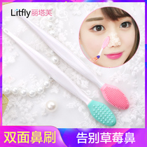 Litfly Rita Silica silicone three with nasal wash brush to black head wash brush cleaning face brush staff nose brush