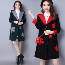 Chubby XL womens cashmere Cardigan jacket 5XL mm plus fertilizer in the autumn and winter equipment long sweater loose 200 pounds wearing