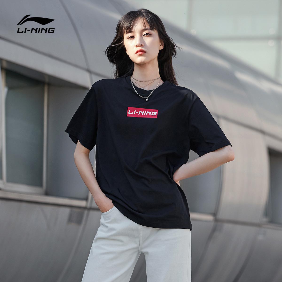 Li Ning short-sleeved T-shirt mens white flagship new summer couple dress casual top sportswear womens loose culture shirt