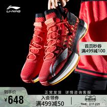 Ли Нин баскетбольная обувь Мужская обувь 2020 новый блиц VI премиум амортизирующая упругие цельные ткани верхней кроссовки