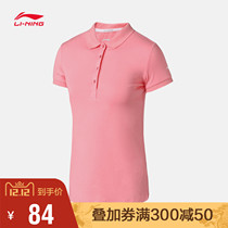Li Ning Short Sleeve polo Shirt Ms. 2018 new sports Life Casual womens sportswear APLN128