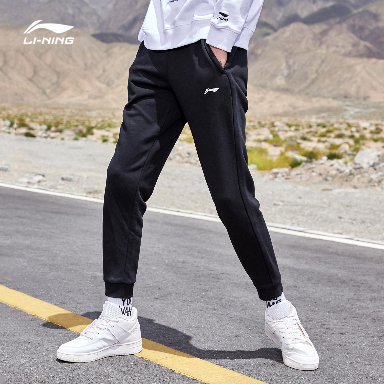 Li Ningwei pants mens official spring and summer leggings student straight sports pants gray casual pants mens
