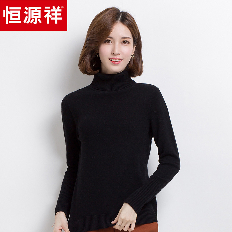 Yu Yuanxiang sweater female high-necked head knit sweater 2020 winter new solid-color bottom trim collar sweater