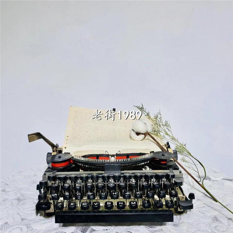 Old flying fish hero sky card typewriter metal typewriter Old typewriter bed and breakfast soft film props