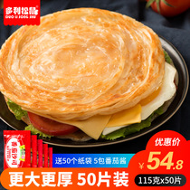 Taiwan flavor Authentic Hand Grab cake original pastry Home commercial 50 pieces of large pastry handmade breakfast paper bag