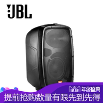 Consultation with surprise JBL EON-206P portable Loudspeaker System voice Instrument keyboard speaker Stereo