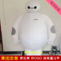 Stock walking white Cartoon Doll clothing doll COS people wear props propose customized adult show clothes