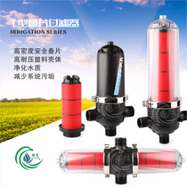 Arka Laminated Filter 2 inch 2.5 inch 3 inch 4 inch mesh filter micro-injection drip irrigation laminated filter