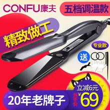 YAMAHA hair straightener ion hot does not hurt hair straight hair Straight hair plywood hair salon barber shop dedicated straight clip