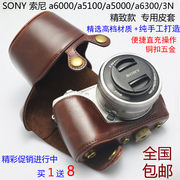 SONY a6000 camera bag ILCE-a6000L a5000 a5100l a6300 micro single special leather case