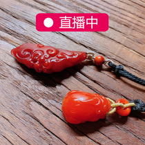 Xiao Tsukiyama Cool Mountain South Red Agate Pendant Carving Salt Source Agate Ring Necklace Bracelet Earrings Accessories Safe Buckle