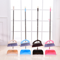 Household removable broom dustpan set plastic belt scraper sweep broom soft wool floor clean broom