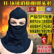 Dongan brand 3C certification Firefighters Fire Protection fire insulation flame retardant head cover Kevlar high temperature head cover