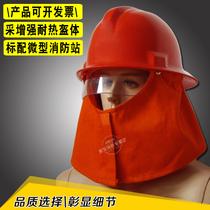 Fire helmet fire safety helmet 97 fire fire cap fire equipment helmet fire fighting helmet