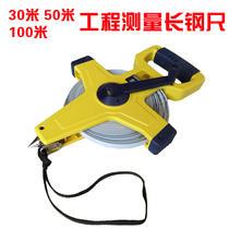 100 m steel ruler 30.5-meter m plug-in project to measure the scale of the long ruler authentic fiber tape