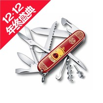 Victorinox Swiss Army knife year of the Lunar New Year Lunar New Year commemorative knife 91mm Sergeant knife multifunctional folding Swiss knife gold pig