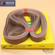 Sealing machine with no interface high temperature resistant hot sealing belt high temperature belt triple-win sealing belt film machine accessories