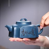 Ali auction Purple sand teapot (National workers)Strong economy hand-made purple sand mud original mine dark green mud auspicious Ruyi teapot