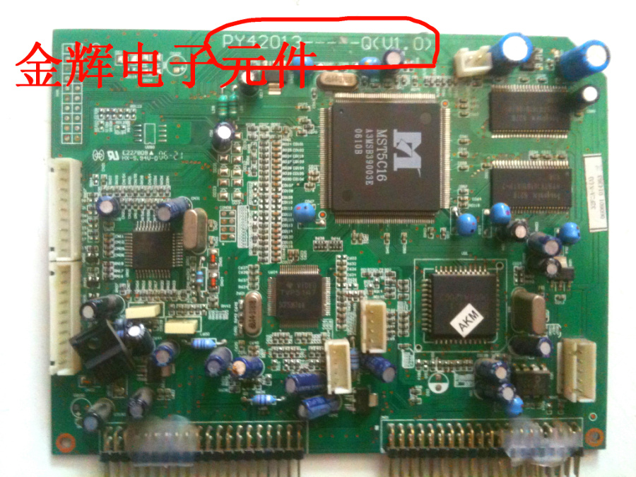 Haier digital board PY42013-Q original teardown, test normal delivery