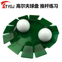 New Golf plate Indoor putter practice plate convenient and practical accessories plastic green hole Cup plate