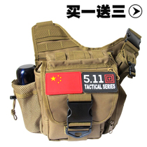 Outdoor Army fan Backpack saddle packets shoulder satchel saddle bag men and women camouflage photo pack oblique Cross Travel mountaineering bag