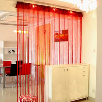 Korean-style encryption line curtain decorative curtain hanging curtain partition entrance curtain fashion multi-color curtains finished