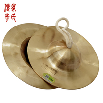 Markov legend 17CM Chinese Beijing cymbals ring copper cymbals small cymbals bright cymbals copper cymbals Sanjian special musical instruments