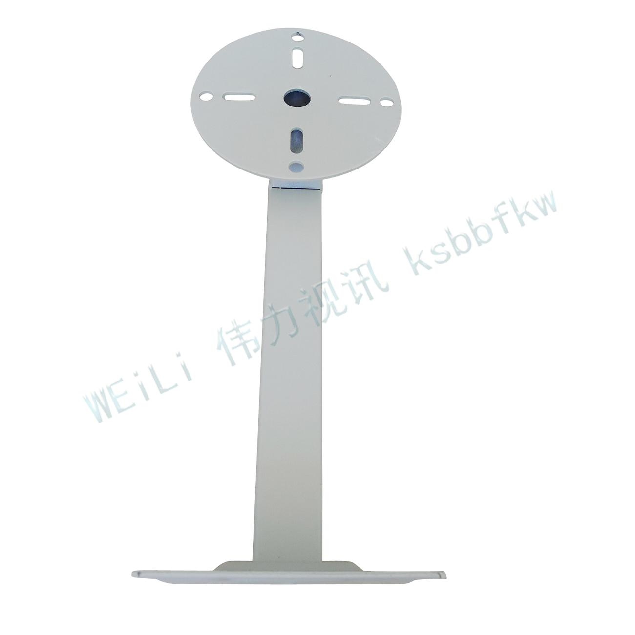 Putianshi PTS-5012M outdoor platform bracket 301 303 Yuntai 8080A explosion-proof cover heavy bracket