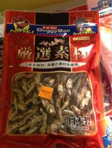 Hong Kong Pet Shop Japan doggy man cat snack dried fish