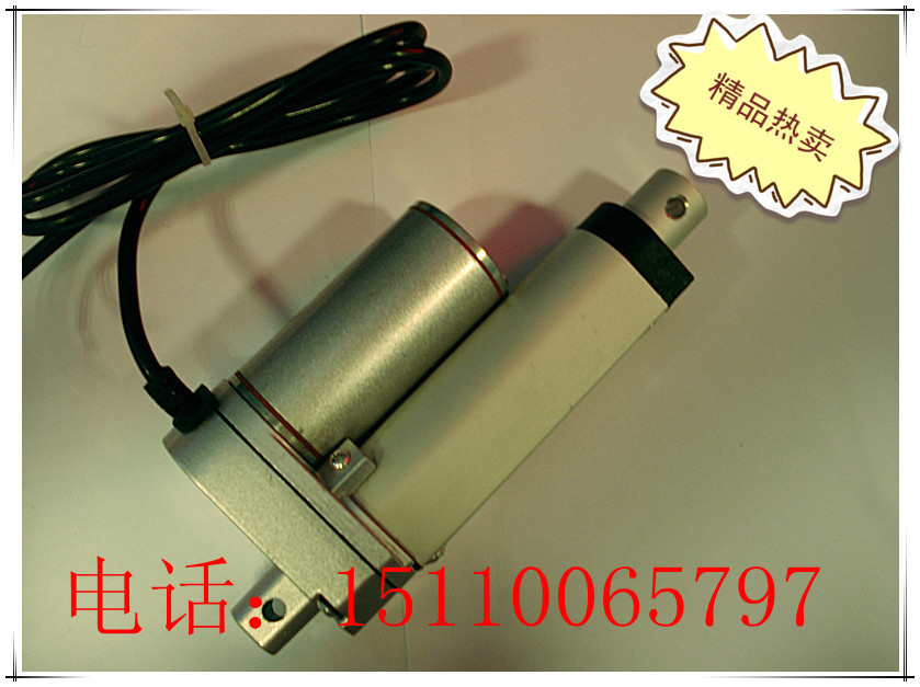 Electric Actuator Linear reciprocating motor Travel 50MM Thrust 750N