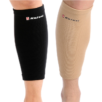 Kaiwei 0876 0886 Sports knee protection calf calf bundle sleeve Elastic Good comfortable Beijing one outfit