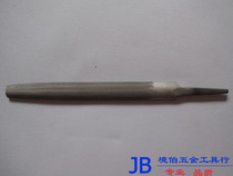 Genuine Shanghai Industry brand the semicircle file file factory and the steel file mold trimming (4-14 inch)
