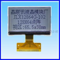 12864G-102F,LCD Module,LCD,LCD,LCM,Application:Attendance,Access Control Card