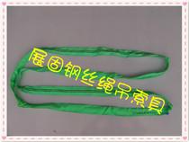 Ring hoisting belt round hoisting belt color sling round sleeve hoisting belt 2t4 m (green)