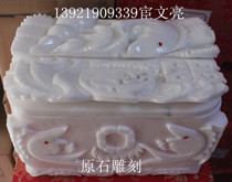 Urn Shop more than 300 varieties of factory direct sales of raw stone naked weight 30 Jin