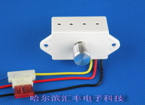 HSBC Patent 12V-24V DC Motor Stepless Speed Change Speed Regulator DC Speed Regulator Switch