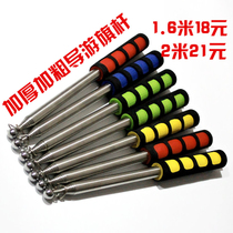 1.6 m 2 m luxury stainless steel telescopic sponge handle Guide Flagpole teaching pointer thickening rod