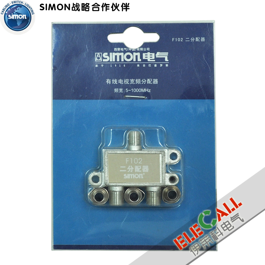 Simon Switch Broadband Binary TV Distributor F102