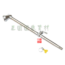 Round taiwan production of stainless steel long rod spray gun sprinkler shower watering nozzle new