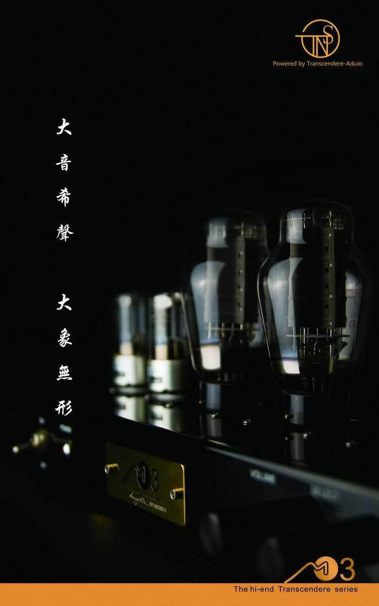 Vivid M3 + Single-ended 300B Biliary Machine Power Amplifier (can be customized for LS 3/5A design 15 ohm output version)