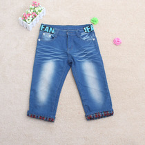 Fault code special offer clearance female summer 2014 Korean leisure thin stretch denim cropped jeans jeans pants 168