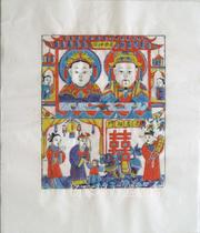 Weifang yangjiabu woodblock print * Ming and Qing dynasties * double happiness at the door * small works of Wang * Collection value is very high