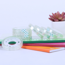 Powerful transparent tape with stationery tape effective 30001 8mm*30y tape back width 0.8cm