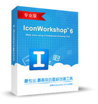 IconWorkshop 6 Professional Edition 1 user professional icon production software online hair serial number