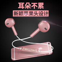 Branch potential Q1 wireless sports Bluetooth headset earbud ear ears ears stereo running running Apple 7