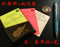 Chinese super soccer referee red and yellow card picker pick edge coin selector Edge coin selector to send record paper