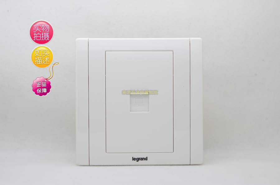 category:Computer socket,productName:Awesome light switch socket ...