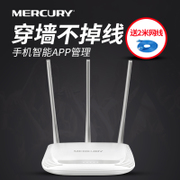 Mercury MW315R 300M home wireless router wall Wang fiber broadband intelligent wall high speed WiFi