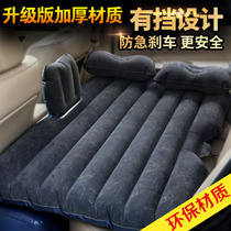 Toyota air mattress hanlandakaluo laweichi Journal of the Lei Lingrui Camry rear shock charging pad