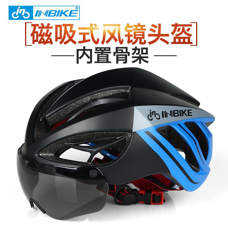INBIKE bicycle riding helmet glasses integrated men and women ultra-light mountain road bicycle riding equipment helmet